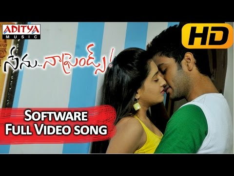 Nenu Naa Friends Telugu Movie || Software Full Video Song || Sandeep, Sidhartha Varma, Anjana