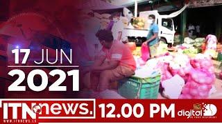 ITN News 2021-06-17 | 12.00 PM