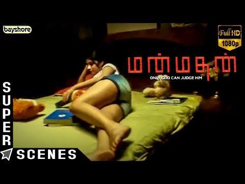 Manmathan - Hot Scene | Silambarasan | Jyothika | Goundamani | Santhanam thumbnail