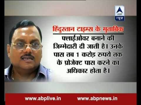 ABP News Special: Know how did Yadav Singh become such a huge name in business world