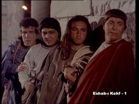 Eshab-ı Keyf 1 - Uzun Gece