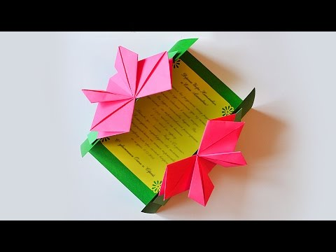Оригами открытки на день рождения