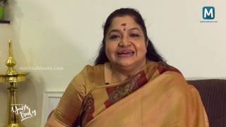 Yours Truly | KS Chithra | Part 1