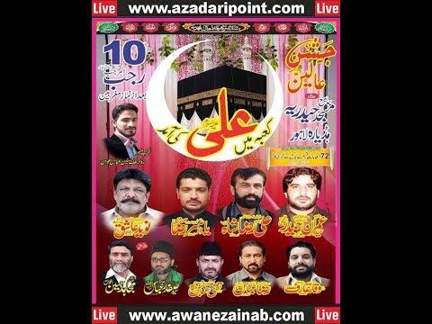 Live Jashan 10 Rajab 2019 Hadyara Lahore