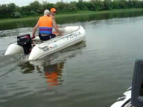 лодки пвх мотор tohatsu 9.8