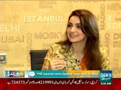 Rahat Fateh Ali Khan intervew
