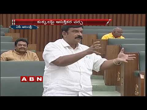 BJP Leader Vishnukumar Raju Gives Speech In AP Assembly Over Dogs Bites | ABN Telugu