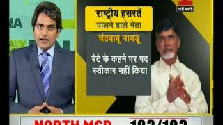 DNA: Analysing the election results of Delhi MCD polls