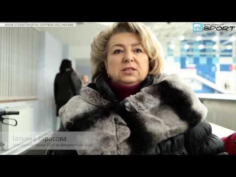 Татьяна Тарасова об Универсиаде.