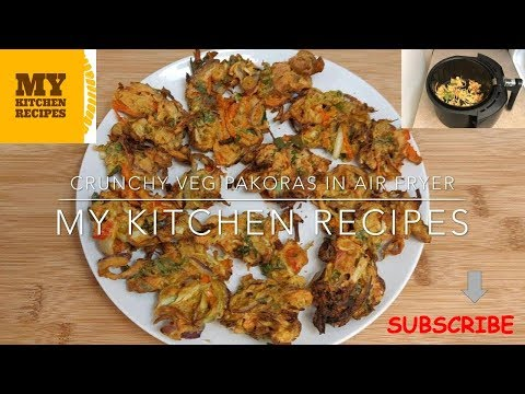 Crispy Veg Pakora /Mixed Vegetable Pakora in Air Fryer