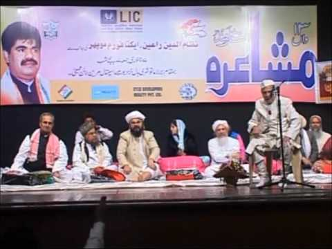All India Mushaira  2011 Gulzar Dehlvi Part 8B.wmv