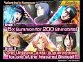 Naruto X Boruto Reroll: 9000 Shinobites Spend: Step Up Valentine's Summon - SAD VALENTINE!! thumbnail