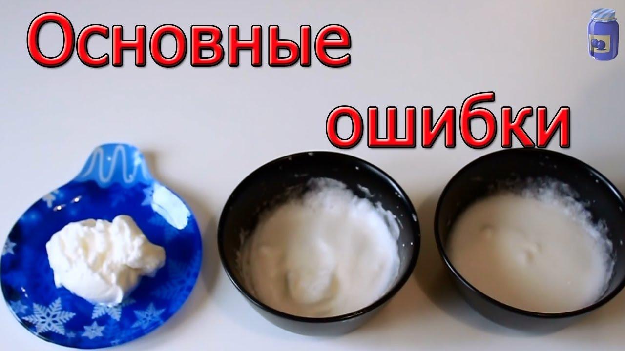 Как сделать крем держащий форму