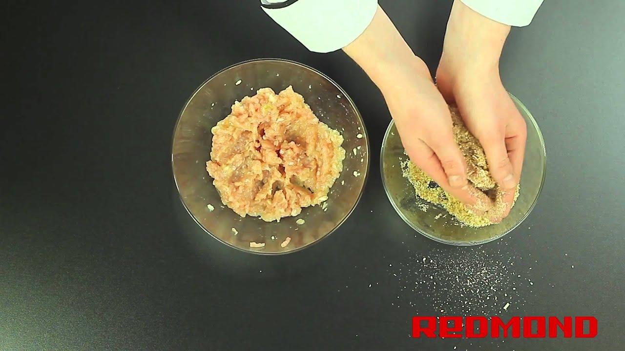 Овощи на пару в мультиварке редмонд рецепты