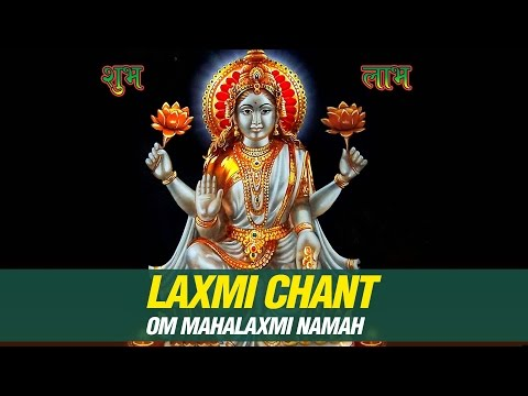 Laxmi Mantra for Wealth, Business, Success & Prosperity || Om Maha Lakshmyai Namah by Sadhana Sargam