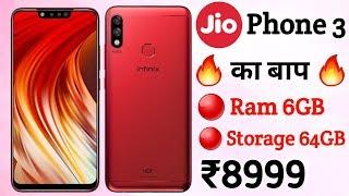 आ गया Jio Phone 3 का बाप है Infinix Hot 7 Pro मात्र ₹8999 🔥 ।। Ram 6GB, Storage 64GB ।। 📸13MP+2MP