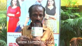 Muthu Kaalai At Madurai To Theni: Vazhi Andipatti - Part 2 Movie Press Meet