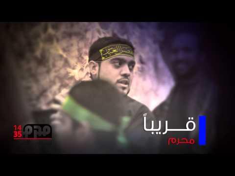 لحسين إنتمائي  قريبا )   #ويبقى الحسين