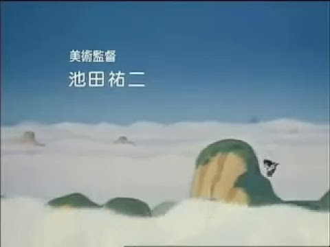 Dragon ball z Opening ( Multilenguaje )