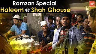 Ramzan 2018 Special | Shah Ghouse Hyderabad Haleem Making | Mahesh Machidi