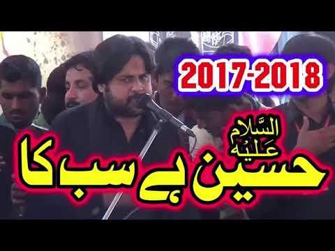 qurban jafri noha 2018 tareekh ahdi ay super hit noha 2018 thumbnail