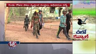 Ground Report On Adilabad Kawal Forest | Friends Of Snake Society Rescue Team Survey