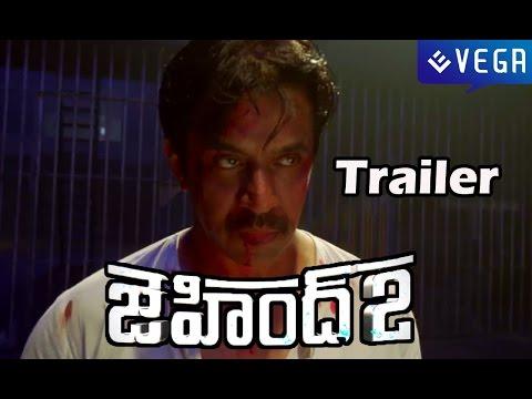 Jai Hind 2 Movie Trailer - Arjun Sarja - Latest Telugu Movie Trailer 2014 video