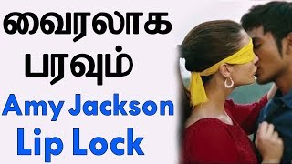 Amy Jackson Latest updates! | Amy Jackson hot lip lock