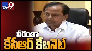 10 members of CM KCR new cabinet || Telangana new cabinet Ministers 2019