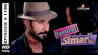 Sasural Simar Ka - 11th April 2015 - ?????? ???? ?? - Full Episode (HD)