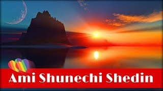 Ami Shunechi Shedin Tumi ~ Moushumi Bhoumik