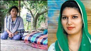 বিয়ে ছাড়া সবই করেছে আমার সাথে ! ।। এখন বিয়ে না করলে আমি বিষ খাব  ।। Bangla Latest Hot News