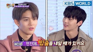 Youngest on top.... Sniper Bae JinYoung disses Wanna One members [Happy Together/2018.01.25]
