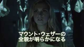 The 100/ ハンドレッド シーズン2 第11話
