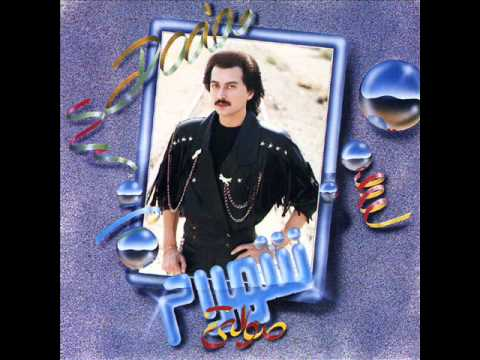 Shahram Solati - Doa | شهرام صولتی - دعا video