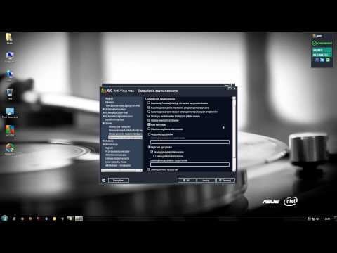 AVG AntiVirus FREE 2013 Interfejs i Test