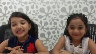 Muddu Gumma Anjali V/S Sweet Revathi