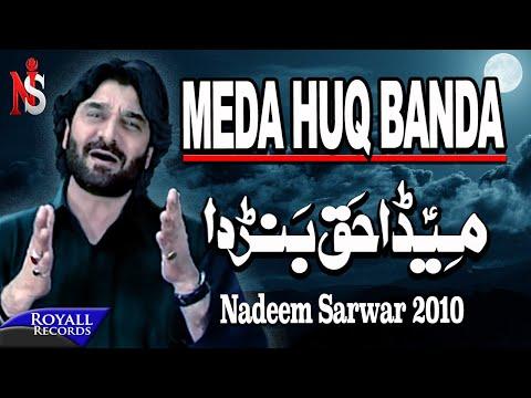 Nadeem Sarwar | Medah Haq Barhda | 2010