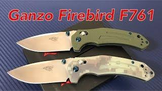 Ganzo Firebird F761 Knife new design but same great value