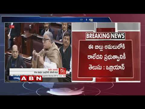 Bill Debate on EBC Reservation In Rajya Sabha | LIve Updates | ABN Telugu