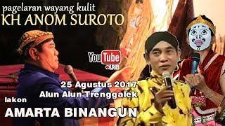 #FULL(reupload) Wayang kulit bersama ki Anom Suroto feat Topan & Gareng