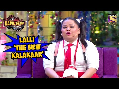 Lalli 'The New Kalakaar' - The Kapil Sharma Show thumbnail