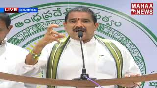 TDP Assembly Meeting Live In Amaravati | MAHAA NEWS