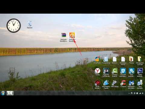 Программа AusLogics BoostSpeed Premium Версия 7.8.1.0 для очистки системы Windows в компьютере