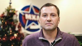 Новогоднее поздравление управляющего директора Молодежной хоккейной лиги Ал