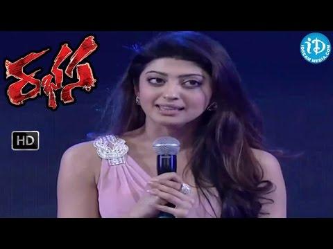 Pranitha Speech @ Rabhasa Audio Lauch - Jr NTR, Samantha, Pranitha