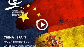 Китай до 18 : Испания до 18