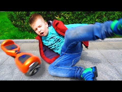 Матвей УЕХАЛ гулять ОДИН!!! Что ПРОИЗОШЛО??? Видео для детей Video For Kids Матвей Котофей для детей