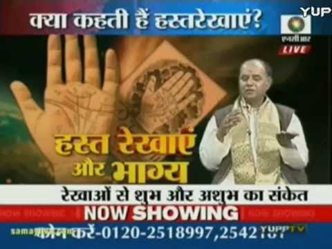 "Live Show -  ""Hast Rekhayein aur Bhagya"" ON Sahara Samay News Channel"