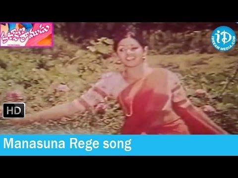 Kalyana Ramudu Movie Songs - Manasuna Rege Song - Kamal Hassan - Sridevi - Ilayaraja Songs video